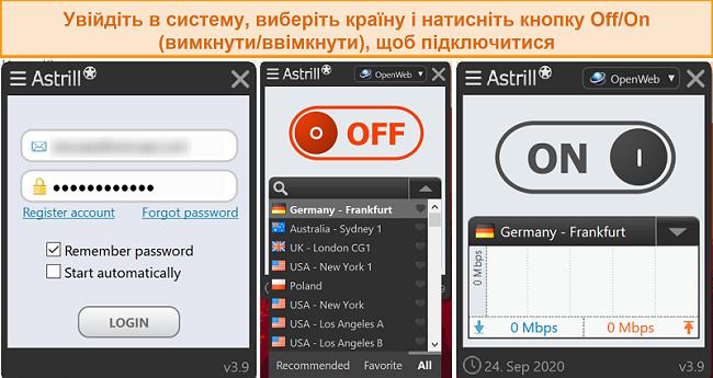 Знімок екрана програми Astrill VPN для Windows.