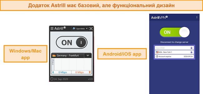 Знімок екрана програм Astrill VPN для настільних ПК та мобільних пристроїв.