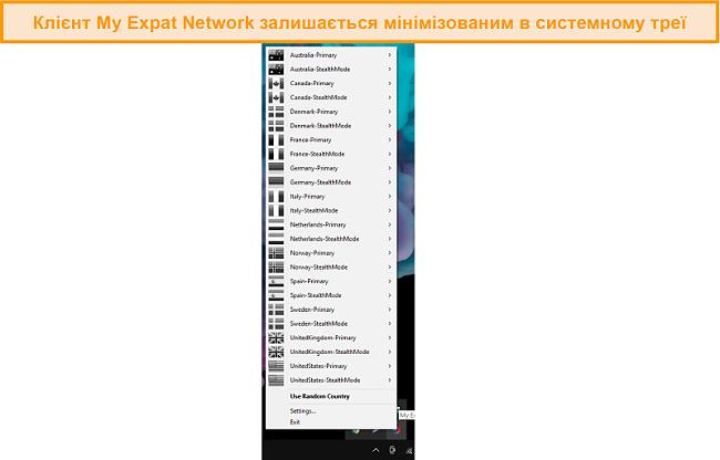Знімок екрана інтерфейсу робочого столу My Expat Network