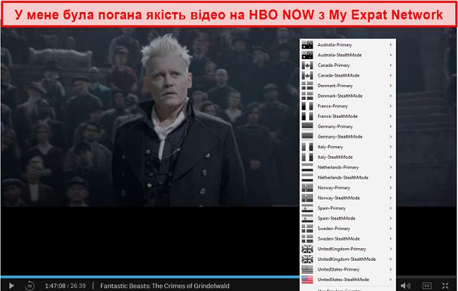 Знімок екрана My Expat Network, що розблоковує HBO ЗАРАЗ