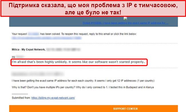 Знімок екрана відповіді електронної пошти My Expat Network із поясненням проблеми з IP-адресою