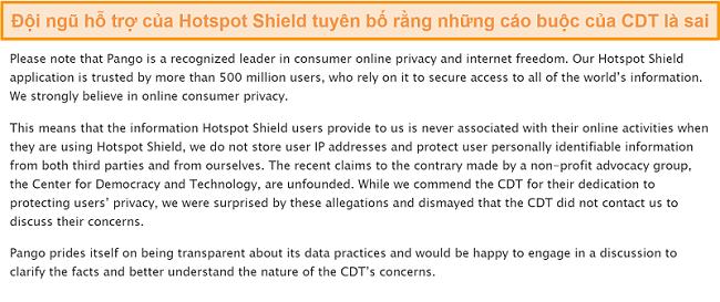 Ảnh chụp màn hình trả lời email của Hotspot Shield khi được hỏi về sự cố năm 2017 liên quan đến việc CDT gửi đơn khiếu nại lên FTC về các hoạt động thu thập dữ liệu của Hotspot Shield.