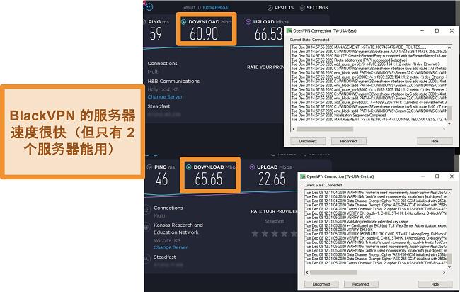 在美国连接到BlackVPN服务器时的2个速度测试的屏幕截图