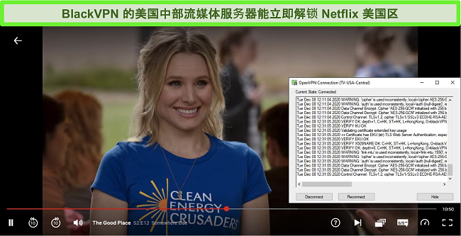 BlackVPN通过OpenVPN客户端连接到美国中央流服务器时Netflix上的好地方的屏幕截图
