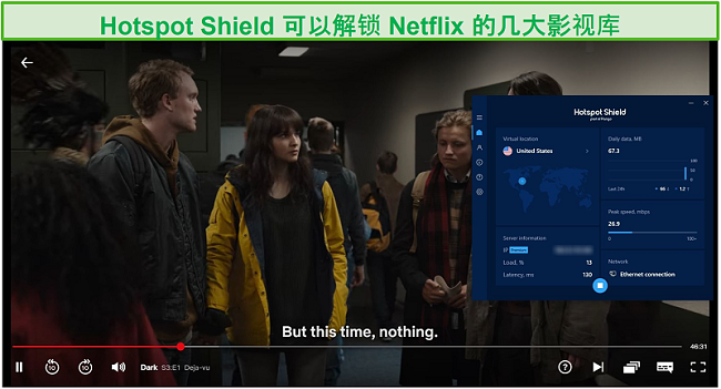 Hotspot Shield的屏幕快照解除Netflix的限制并流式传输Dark。