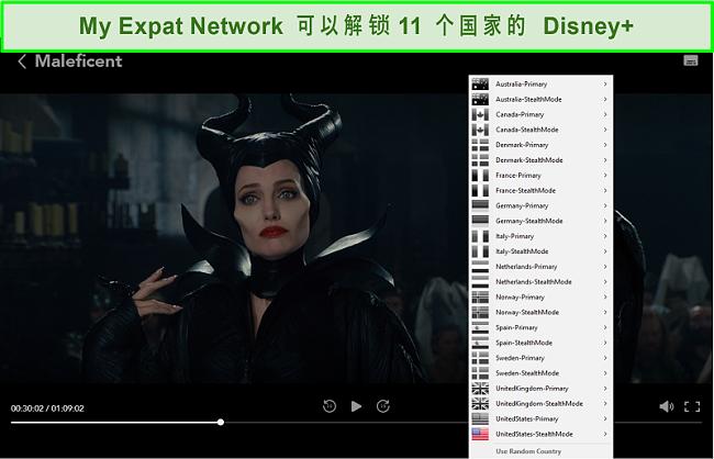My Expat Network的屏幕截图,畅游迪士尼+美国