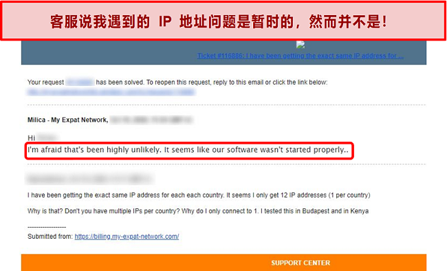 My Expat Network电子邮件回复的屏幕截图,提供有关IP地址问题的说明