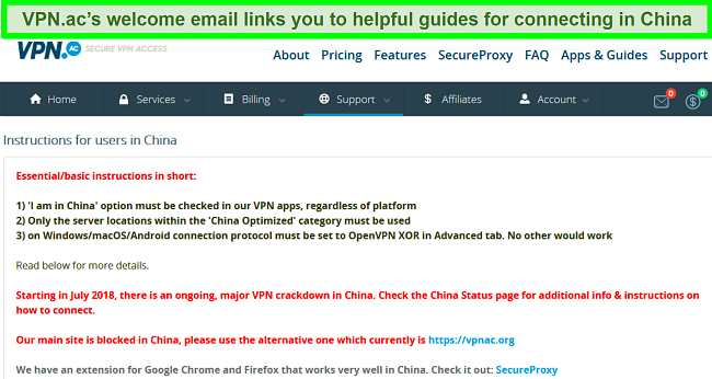Screenshot of VPN.ac's website showing a page describing how to use the VPN in China