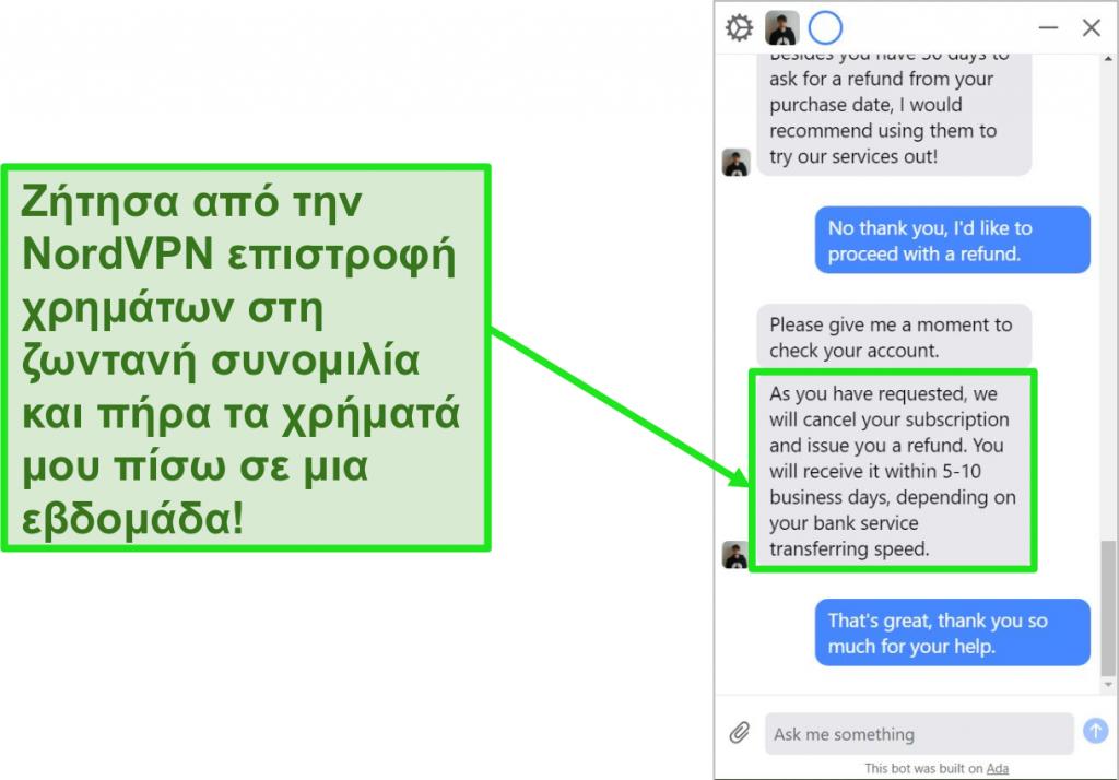 Στιγμιότυπο οθόνης ενός πελάτη που ζητά επιστροφή χρημάτων με την εγγύηση επιστροφής χρημάτων 30 ημερών στη ζωντανή συνομιλία του NordVPN