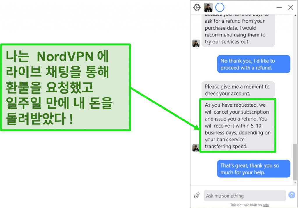 NordVPN의 라이브 채팅에서 30 일 환불 보장으로 환불을 요청하는 고객의 스크린 샷