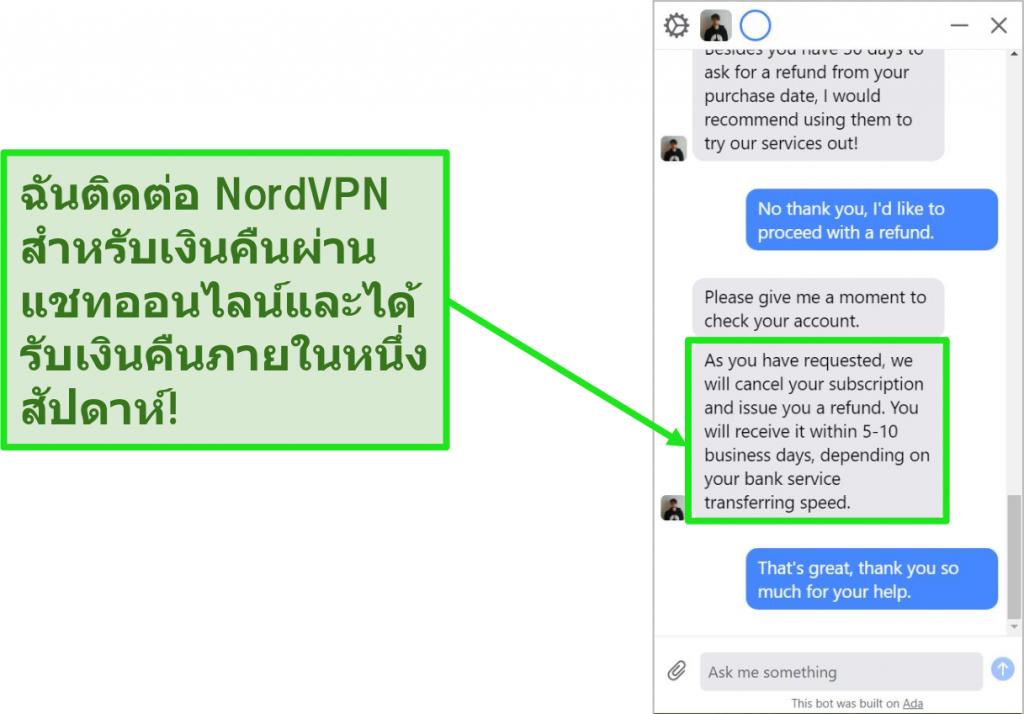 ภาพหน้าจอของการคืนเงินที่เริ่มต้นและได้รับการอนุมัติผ่านแชทสดการสนับสนุนลูกค้าของ NordVPN