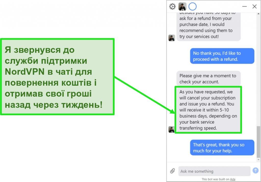 Знімок екрану повернення коштів, ініційованого та схваленого за допомогою чату підтримки користувачів NordVPN