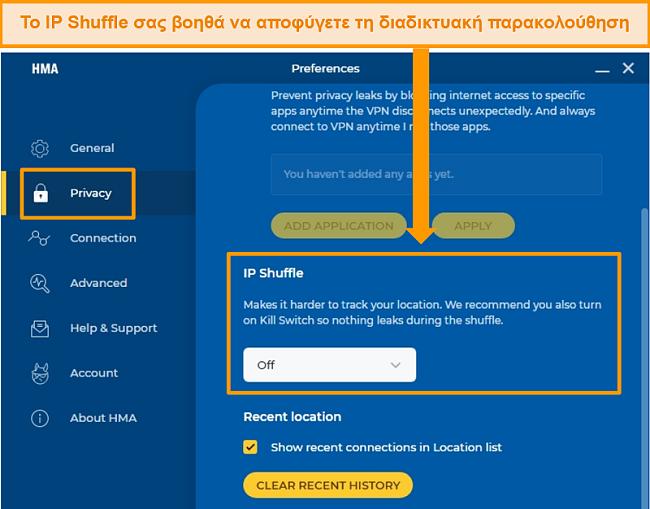Στιγμιότυπο οθόνης της ρύθμισης IP Shuffle του HMA, επιτρέποντας στους χρήστες να αλλάζουν περιοδικά τη διεύθυνση IP τους.