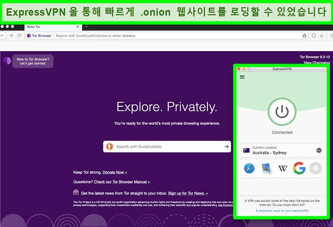 ExpressVPN이 호주의 서버에 연결되어있는 동안 열려있는 Tor 브라우저의 스크린 샷