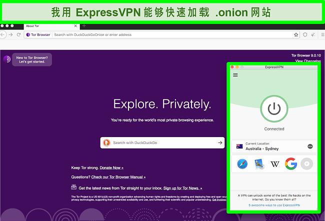 ExpressVPN连接到澳大利亚的服务器时,Tor浏览器打开的屏幕快照