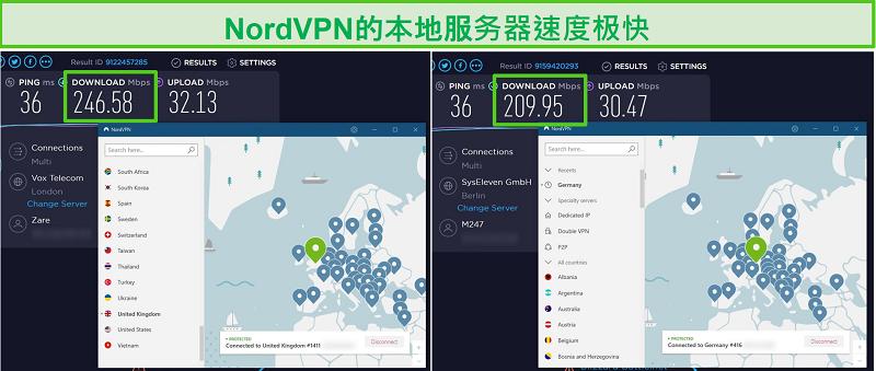 NordVPN服务器正在进行速度测试的屏幕截图,在英国达到246 Mbps,在德国达到209 Mbps。