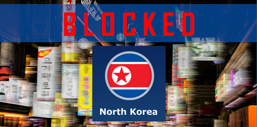latest list of North Korean websites blocked by the South Korean