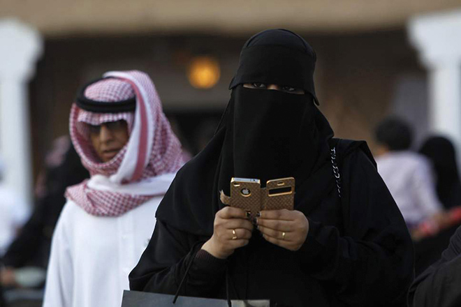 Access to Facebook Messenger in Saudi Arabia