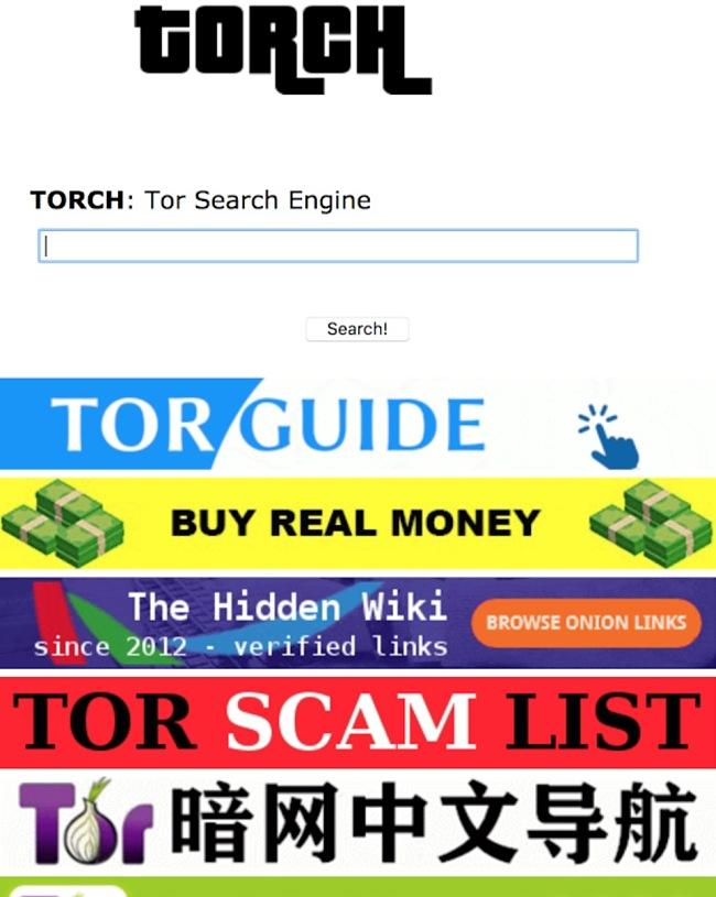 Screenshot of Torch site