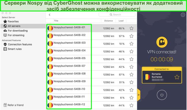 Знімок екрана CyberGhost VPN-інтерфейс, що відображає сервери NoSpy