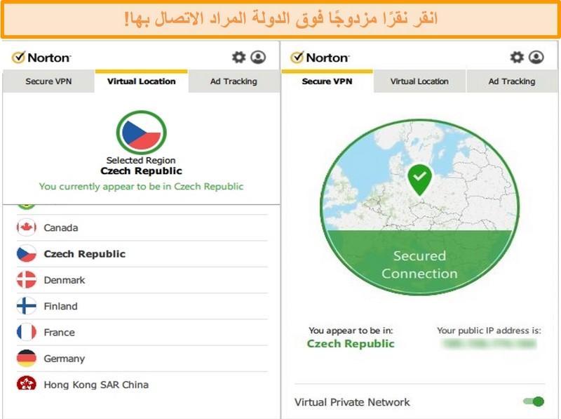 لقطة شاشة لـ Norton Secure VPN متصلة بخادم في جمهورية التشيك
