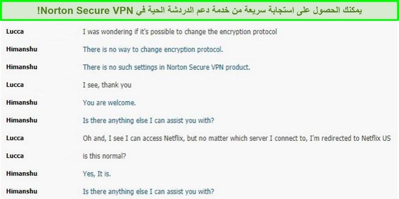 لقطة شاشة لمحادثة مباشرة مع دعم Norton Secure VPN