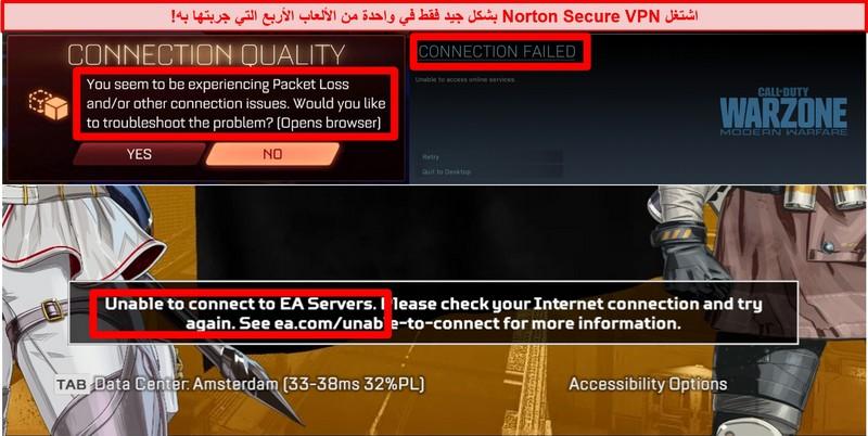 لقطة شاشة لـ Norton Secure VPN التي تسبب مشكلات في الاتصال في الألعاب عبر الإنترنت