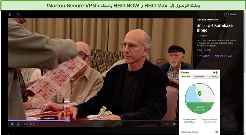 لقطة شاشة لـ Norton Secure VPN لإلغاء حظر HBO Max والبث المباشر لكبح حماسك