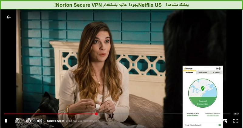 لقطة شاشة لـ Norton Secure VPN لإلغاء حظر Netflix بالولايات المتحدة وبث قناة Schitt's Creek