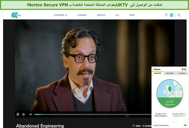 لقطة شاشة لـ Norton Secure VPN لإلغاء حظر UKTV وتدفق الهندسة المهجورة