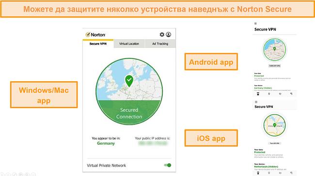Снимки на приложенията на Norton Secure VPN за Windows, Mac, Android и iOS.