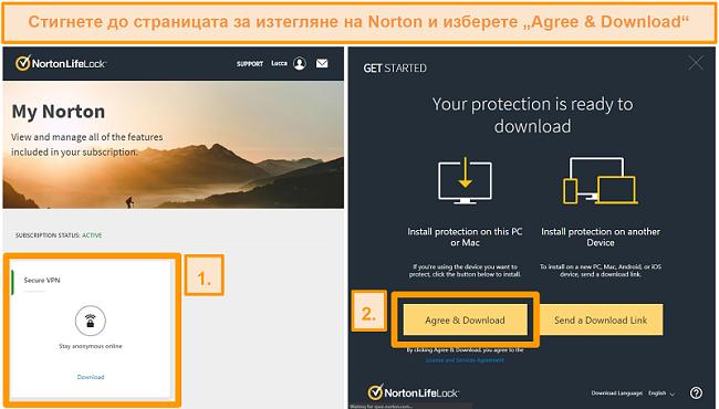 Снимки на Norton Secure VPNs My Norton и страници за изтегляне.