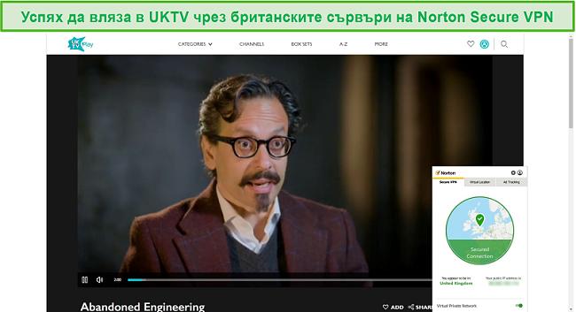 Екранна снимка на Norton Secure VPN, деблокираща UKTV и стрийминг на Abandoned Engineering.