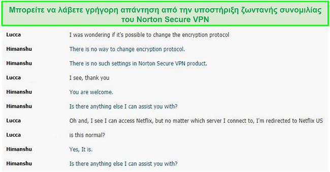 Στιγμιότυπο οθόνης μιας ζωντανής συνομιλίας με την υποστήριξη Norton Secure VPN.