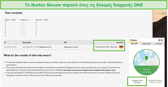 Στιγμιότυπο οθόνης του Norton Secure VPN που περνάει μια δοκιμή διαρροής DNS.