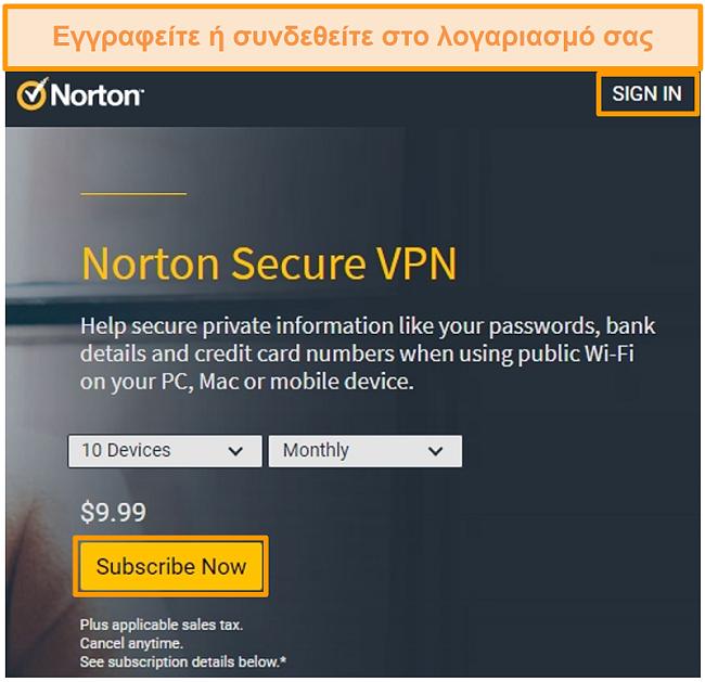Στιγμιότυπο οθόνης της σελίδας αγοράς του Norton Secure VPN.