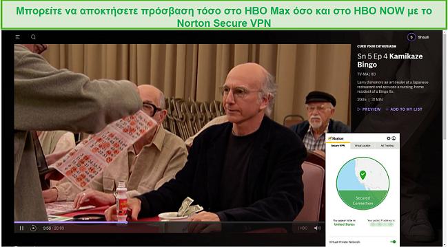 Στιγμιότυπο οθόνης του Norton Secure VPN απεμπλοκής του HBO Max και της ροής Περιορίστε τον ενθουσιασμό σας.