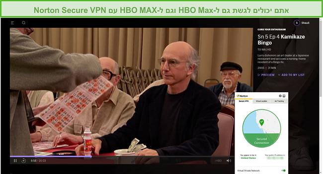 תמונת מסך של Norton Secure VPN מבטל חסימה של HBO Max והזרמה לרסן את ההתלהבות שלך.