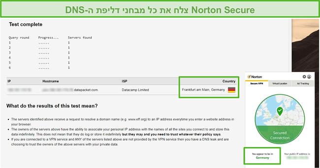 צילום מסך של Norton Secure VPN שעובר בדיקת דליפת DNS.