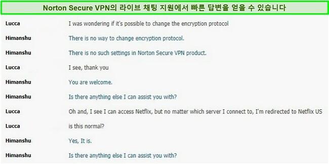Norton Secure VPN 지원을 통한 실시간 채팅 대화의 스크린 샷.