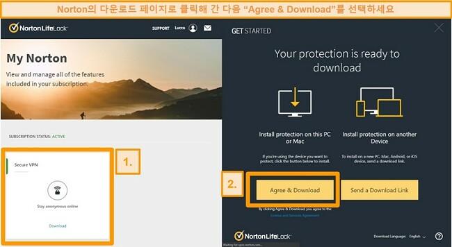 Norton Secure VPN 내 Norton 및 다운로드 페이지의 스크린 샷.
