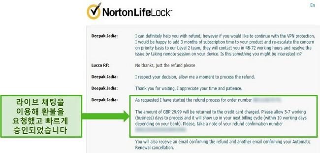 Norton Secure VPN의 연중 무휴 라이브 채팅을 통한 환불 요청 스크린 샷