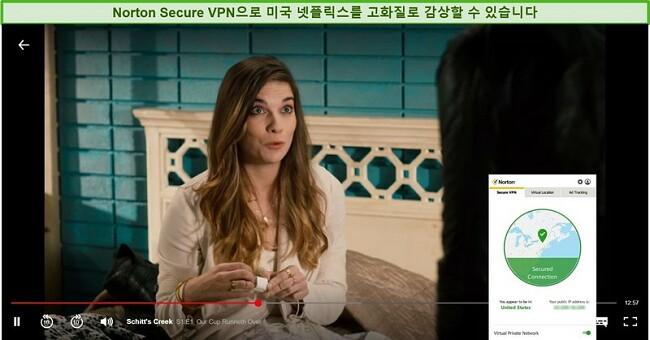 Norton Secure VPN이 Netflix US 차단을 해제하고 Schitt 's Creek을 스트리밍하는 스크린 샷.