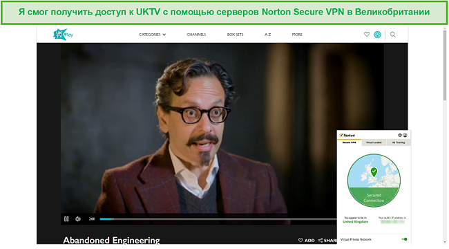 Снимок экрана Norton Secure VPN, разблокирующий UKTV и потоковую передачу Abandoned Engineering.