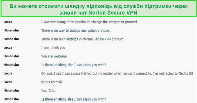 Знімок екрана розмови в чаті з підтримкою Norton Secure VPN.