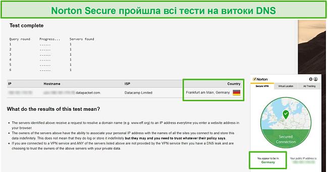 Знімок екрана Norton Secure VPN, який проходить тест на витоки DNS.