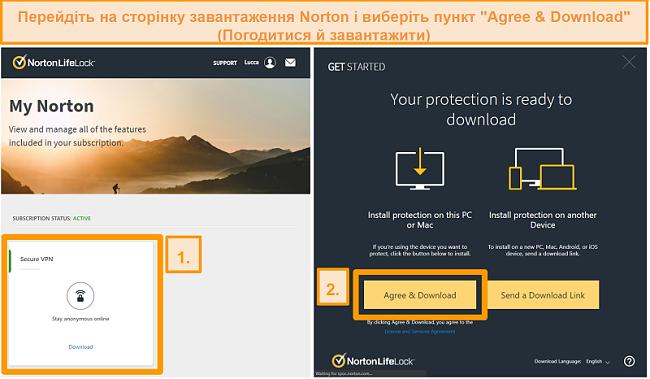 Знімки екрана безпечних VPN мережі Norton та сторінки завантаження.