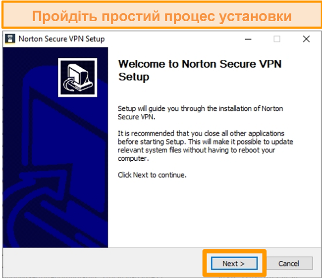 Screenshot of first step of Norton Secure VPN's Windows install process.