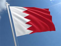 Best VPNs for Bahrain