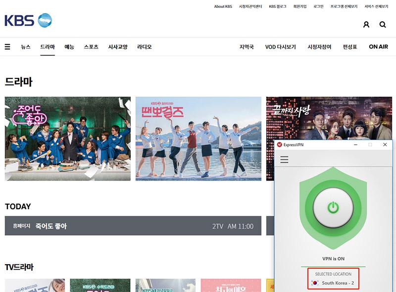 Korean Broadcasting System (KBS) Express VPN